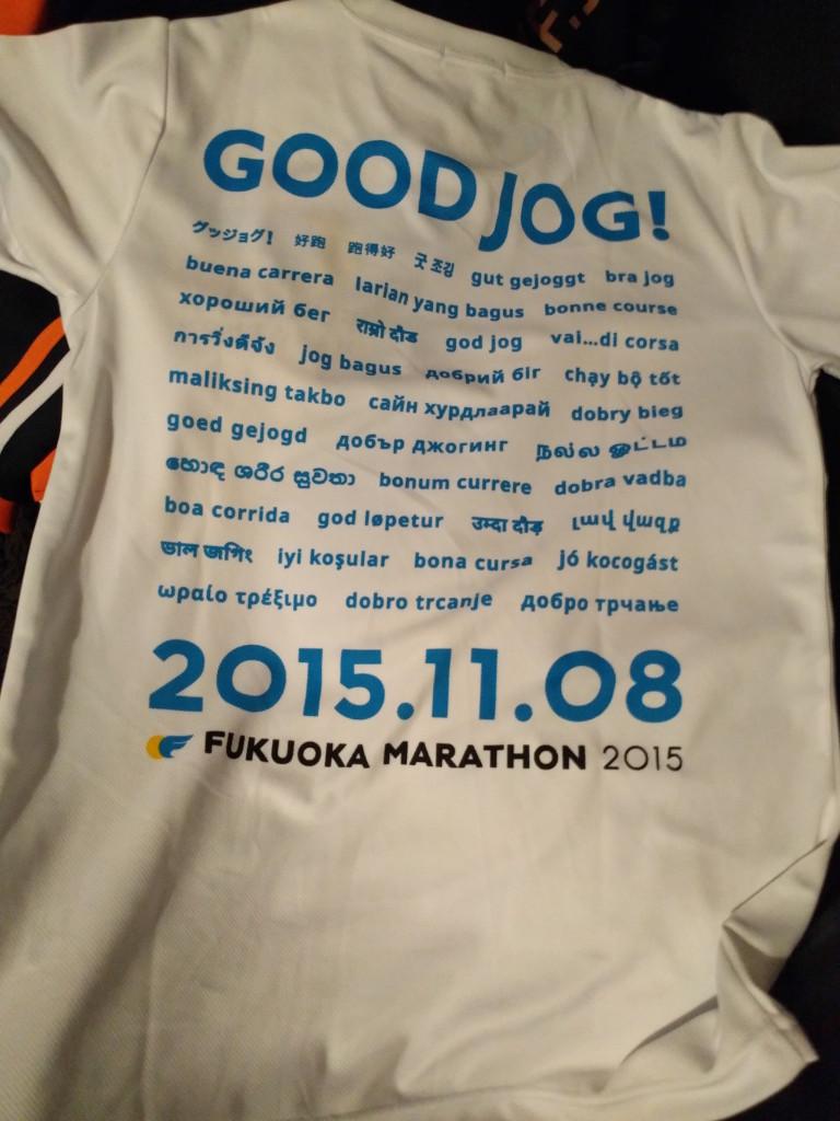 福岡マラソン_09